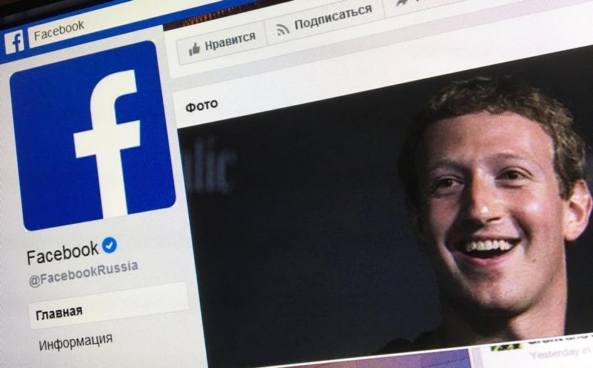 Facebook, Instagram y WhatsApp experimentan una caída global