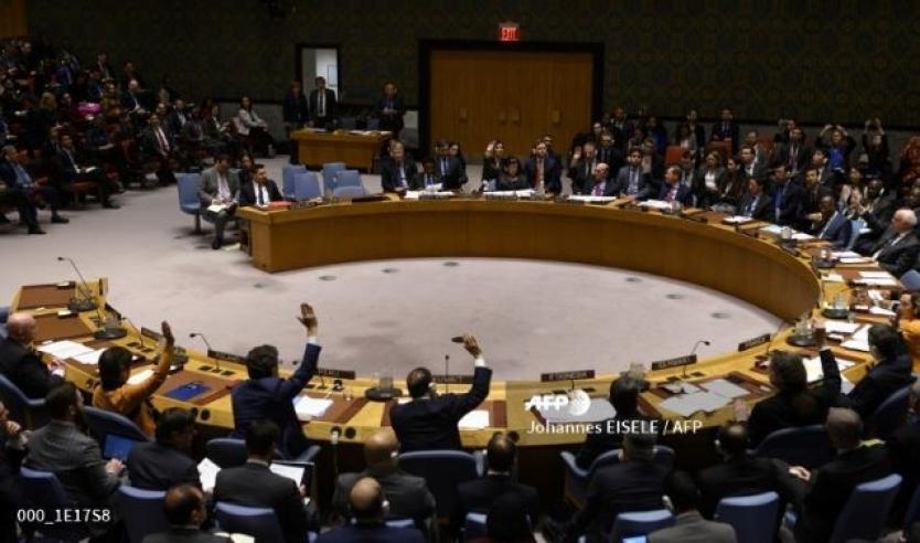 Asamblea de la ONU abre nuevo periodo marcado por la pandemia y el clima