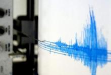 Sismo de magnitud 6,3 se registró en el Tíbet